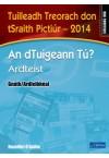 An dTuigeann Tú? Ardteist – Tuilleadh Treorach don tSraith Pictiúr – 2014 (Gnáth/Ardleibhéal)