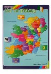 WALL CHART (50*75cm) - MAP OF IRELAND